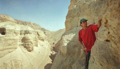 Image: Israel searching for more Dead Sea scrolls